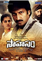 tottempudi gopichand movies