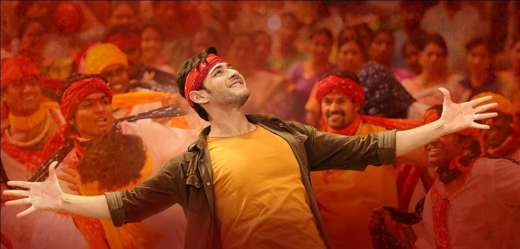 Srimanthudu 2015 Full Movie Download