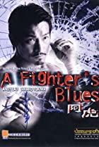Image of A Fighter's Blues