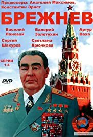 Brezhnev Poster - TV Show Forum, Cast, Reviews