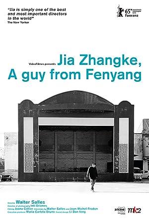 Jia Zhang-ke by Walter Salles poster