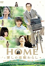 Home: The House Imp  Poster