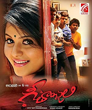Geethanjali (2014) Download on Vidmate