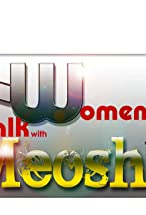 Primary image for Women Talk with Meosha