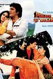 Police Aur Mujrim Poster