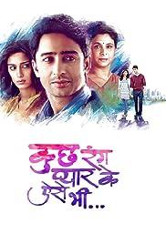 Kuch Rang Pyar Ke Aise Bhi Poster - TV Show Forum, Cast, Reviews