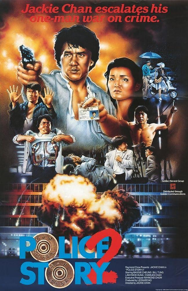 Policijos istorija 2 / Police Story 2 (1988)