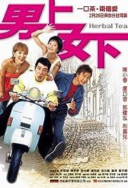 Laam seung lui gwong Poster
