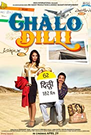 Chalo Dilli Poster