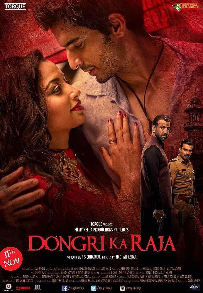 Dongri Ka Raja Movie Download 2016 Full HD DVDRip Watch Online