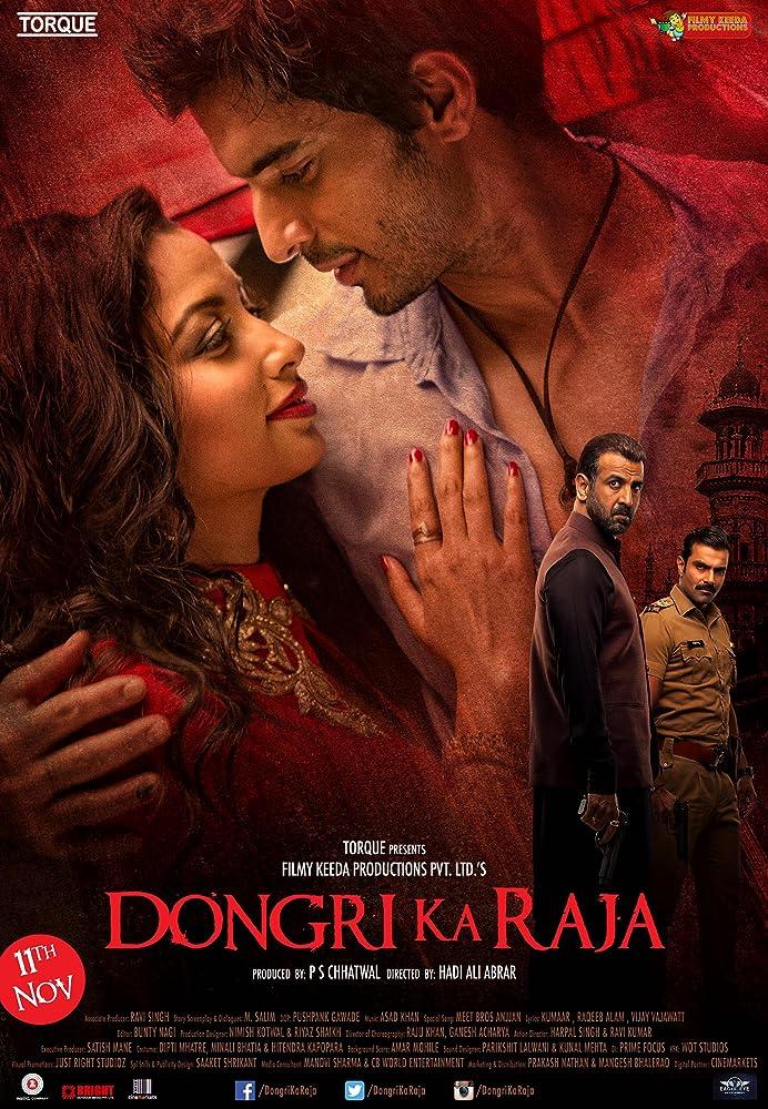 Dongri Ka Raja 2016 720p HEVC WEB-DL 300MB Movies