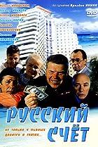 Image of Russkiy shchyot