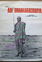 Primary image for Adi Shankaracharya