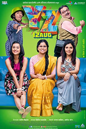 YZ (2016) Download on Vidmate