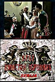 Kraj dinastije Obrenovic Poster - TV Show Forum, Cast, Reviews