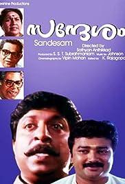 Sandesham Poster