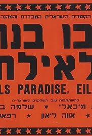 Havu Banot L'Eilat Poster