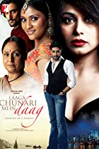 Image of Laaga Chunari Mein Daag: Journey of a Woman