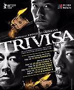 Trivisa(2016)
