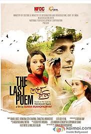 The Last Poem (2015) - Drama, Romance.