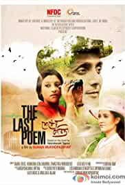 The Last Poem film poster