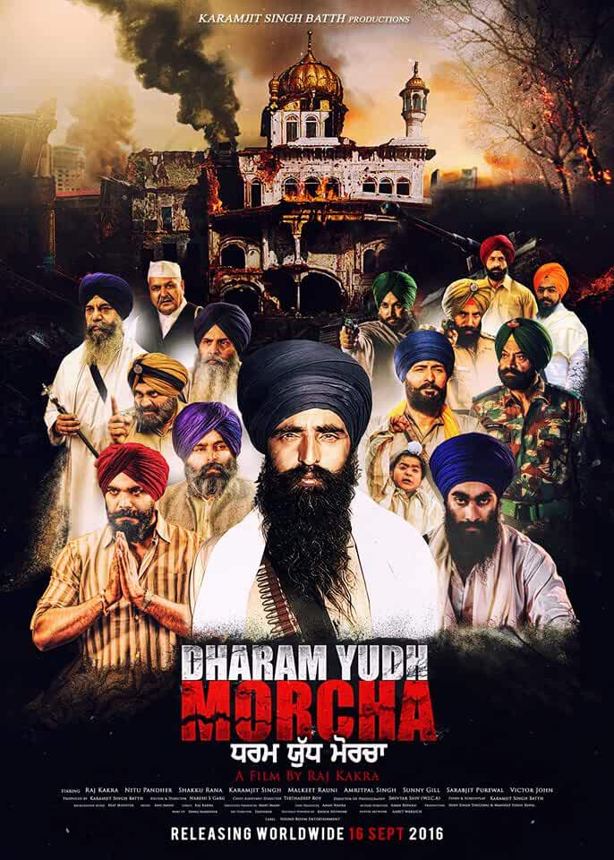 Dharam Yudh Morcha 2017 Punjabi Movie 720p HDRip 600MB