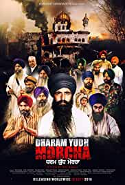 Dharam Yudh Morcha Punjabi Full Movie Watch Online