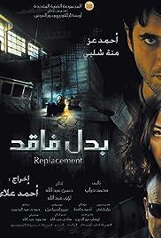 Badal Faqed Poster