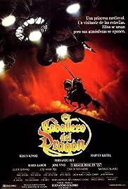 El caballero del dragón Poster