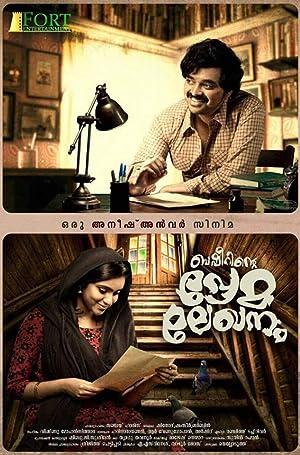 Basheerinte Premalekhanam poster