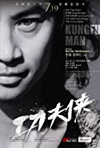 Primary image for Kung Fu Hero