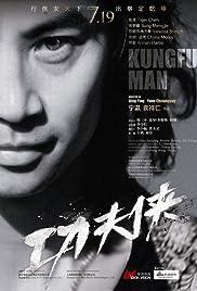 Kung Fu Hero Poster