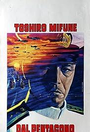 Rengô kantai shirei chôkan: Yamamoto Isoroku Poster