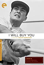 Image of I Will Buy You