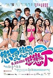 Nonton Film Lian xia lian xia lian lian xia (2011)