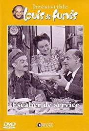 Service Entrance Poster