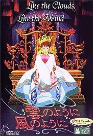 Kumo no yôni, kaze no yôni(1990) Poster - Movie Forum, Cast, Reviews