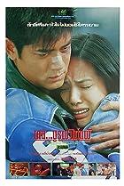 Image of Lang man feng bao