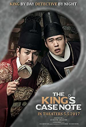 The King's Case Note (2017)