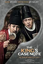 Edgewater multiplex cinemas showtimes imdb the kings case note poster ccuart Choice Image