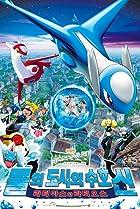 Image of Pokémon Heroes