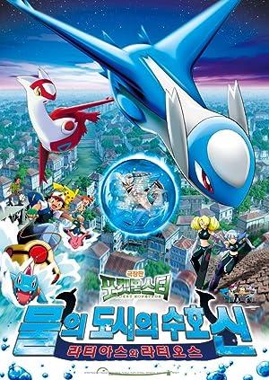 Pokemon Heroes (2002) Download on Vidmate