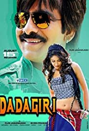 Devudu Chesina Manushulu (2012) 720p UNCUT HDRip x264 [Dual Audio] [Hindi DD 2.0 – Telugu 2.0] -=!Dr.STAR!=- 1.13 GB