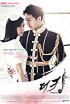 Image of The King 2 Hearts