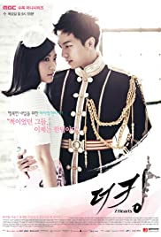 The King 2 Hearts Poster - TV Show Forum, Cast, Reviews