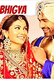 Kumkum Bhagya Poster - TV Show Forum, Cast, Reviews