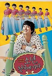 Sonyeon, Cheonguk-e gada Poster