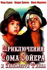 Priklyucheniya Toma Soyera i Geklberri Finna Poster