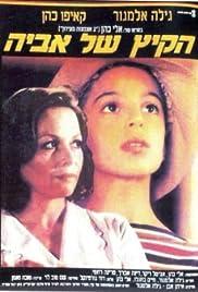 Ha-Kayitz Shel Aviya Poster