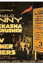 The Chickasha Bone Crusher (1923) Poster